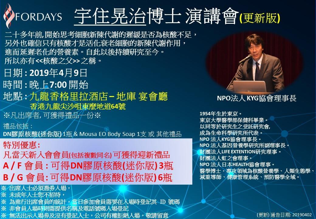 4.9 seminar_REV1.jpg