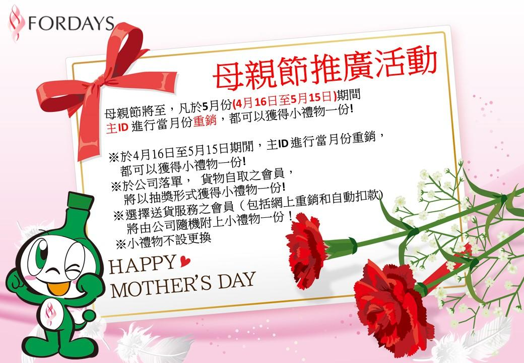 Mothers Day_2021.jpg