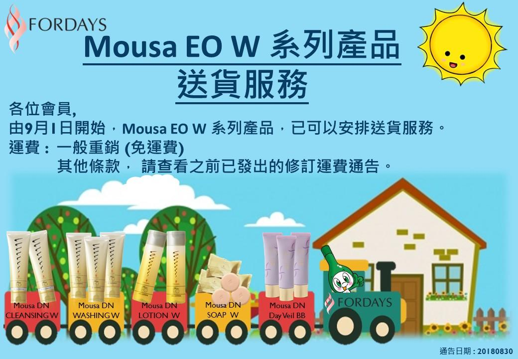 Mousa EO W  DELIVERY_20180829.jpg