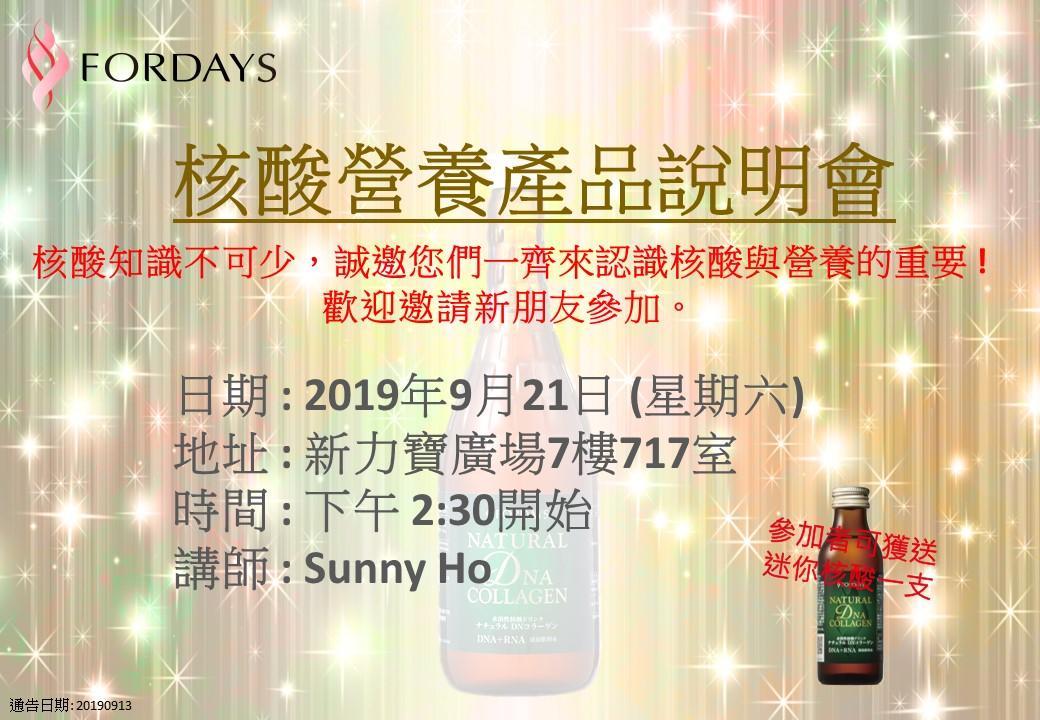 Sunny Seminar.jpg