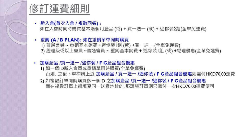 https://www.fordaysjapan.hk/news/delivery%20_2.jpg